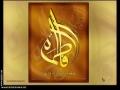 Golden words by BiBi FaTima (Sa) -10 - Sub Roman Urdu