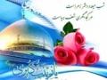 Golden words by BiBi ZainaB (Sa) -14 - Sub Roman Urdu