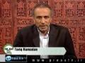 Islam and Life - Part of Women in Islamic Awakening in Arab reign Press TV - English