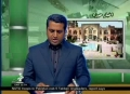 Admission news - Hawzeh news from Qom -30 May 2011 - Farsi