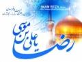 Golden words by Imam Ali  Raza (As) -24 - Sub Roman Urdu
