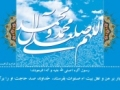 Golden words by RasooL e Khuda (saww)i  Raza (As) -25 - Sub Roman Urdu