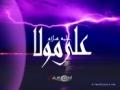 Golden words by Imam Ali (As) -28 - Sub Roman Urdu