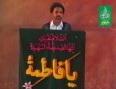 Seminar on Birth of Hazrat Fatima S.A - H.I. Mazhar Kazmi 18 May 2010 - Urdu