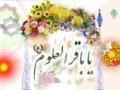 Golden words by Imam JaFFAR SADiQ (As) - 37 - Sub Roman Urdu