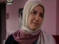 Drama Serial - Zamin Ensanha Episode 11- زمین انسان ها Farsi sub English