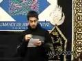 [02] Lessons From Karbala - H.I. Sh. Hamza Sodagar - Majlis 2008 - English
