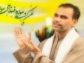 Tarana Ali Deep Rizvi 2011 (Chalo Ghadeer Chalain) - Urdu