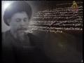 شھيد باقرالصدر Movie Shaheed Baqr us Sadr made by Hizbullah - Urdu 1