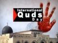 Official Video- Attack on Quds Rally Quetta, Pakistan - Urdu