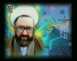 Tazkia Nafs by Shaheed Mutahhari - Farsi sub English