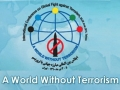 A World Without Terrorism - Tehran Conference June 25-26 - World Leaders in TEHRAN - English