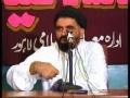 4-Hamasa-e-Hussaini- PART-2B of 5 2007 - Urdu