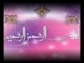 [02] Muharram 1428 - Introduction Muharram - H.I Jan Ali Shah Kazmi - London 2007 - Urdu