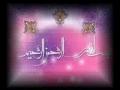 [03] Muharram 1428 - Introduction Muharram - H.I Jan Ali Shah Kazmi - London 2007 - Urdu