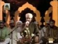 Mustafa (saww) Hamare Hain - Naat - Urdu