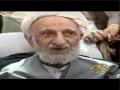 آیت الله بهجت - نماز و اخلاص Prayer and Devotion - Farsi