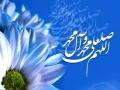 "Rajab Dua "" Ya Man Yumliku Hawaij "" - Arabic Sub Title urdu and English"