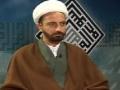 Program Shareek-e-Hayat - Pre Marriage - Episode 14 - Moulana Ali Azeem Shirazi - Urdu