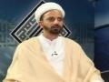 Program Shareek-e-Hayat - Pre Marriage - Episode 16 - Moulana Ali Azeem Shirazi - Urdu
