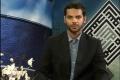 Program Shareek-e-Hayat - Pre Marriage - Episode 17 - Moulana Ali Azeem Shirazi - Urdu