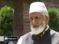 Indian-administered Kashmir marks Martyrs Day - Jul 14, 2011 - English