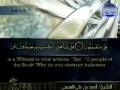 Quran Juz 04 [Ale Imran 93 - An Nisaa 23] - Arabic sub English