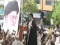 (Raw Clip3) 2011 اسقلال پاکستان کنونشن About Ghulam Raza Naqvi - Urdu