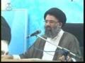 Philosophy of Intizaar and responsibilties of Shia - Urdu
