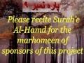 Juzz 09 ترجمہ و مختصر تفسیر Quran Recitation Urdu Translation and Brief Tafseer - Arabic