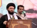 24July11 اسقلال پاکستان کنونشن H.I. Rahat Hussaini Speech - Urdu