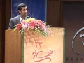 Western Imperialism doomed to failure - Ahmadinejad - July 30, 2011 - English