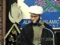 [09] Lessons From Karbala - H.I. Sh. Hamza Sodagar - Majlis 2008 - English