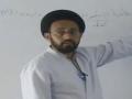 H.I. Sadiq Raza Taqvi - علوم اسلامی کا تعارف - Urdu