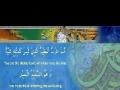 Ya Aliyo ya Azeem (Ramzan Dua) - Arabic Sub Englih