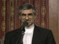 Sheikh Hassani Ambassador of Iran on the launch of Br. Zafar Bangash Book - English
