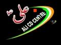 Hawa yeh ja ke mere Bhai SAHIB-E-ALAM Noha 2011 - Urdu