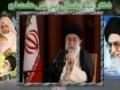 Sipah-e-MEDHi Shukre Rabbe Zoljalal Rahbar Hain Khamenei - Urdu