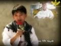 Interview Of Family of Shohadai Youm Al-Quds Quetta - Urdu