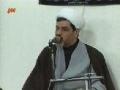 Speech H.I. Rafi - تعصبشکنیحضرتفاطمهدرجامعه - Breaking the prejudice in society -Farsi
