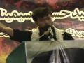 Tarana by brother Ali Safder - MWM Karachi Div  - 23rd Martyrdom anniversory of Shaheed Arif Hussaini - Urdu