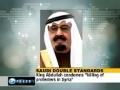 US, KSA fuel violence in Syria - Mohsen Saleh - Aug 8, 2011 - English