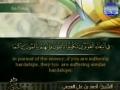 Quran Juz 05 - [An Nisaa: 24 - An Nisaa: 147] - Arabic sub English