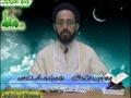 [Youth 17] نوجوان کا ماہ رمضان H.I. Sadiq Raza Taqvi - Urdu