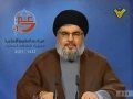 [ARABIC][17Aug11] Ramadan Speech - Sayyed Hasan Nasrallah