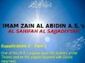 Supplication 3 (part 1) from Sahifah Al-Sajjadiyyah - Prayer for the Angels - English