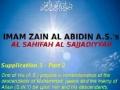 Supplication 3 (part 2) from Sahifah Al-Sajjadiyyah - Prayer in rememberance of descendants of Prophet - English