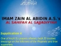 Supplication 4 from Sahifah Al-Sajjadiyyah - Invoke blessings on the followers of the Prophets (PBUT) - English