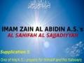 Supplication 5 from Sahifah Al-Sajjadiyyah - Prayer for himself and his followers - English
