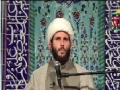 [11] Sheikh Hamza Sodagar - Ramadan 2011 - Marriage in Islam 1 - English